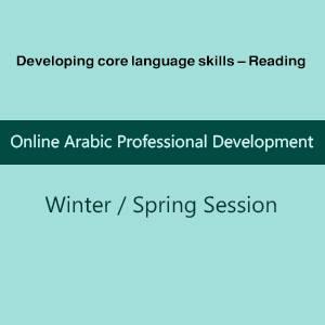Online Arabic